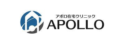 アポロ在宅クリニック新横浜